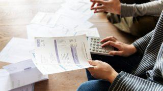 確定申告の節税対策について